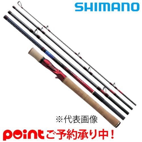 【5月入荷予定/予約受付中】シマノ 20ワールドシャウラドリームTE 2651F-5※他商品同梱不可。入荷次第、順次発送
