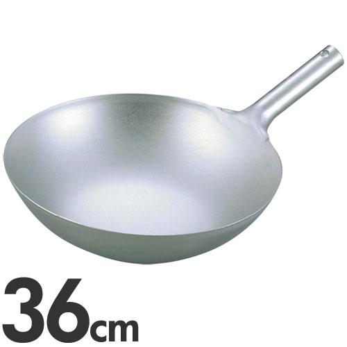 【代引不可】EBM 純チタン 超軽量 中華片手鍋 36cm(中華鍋)