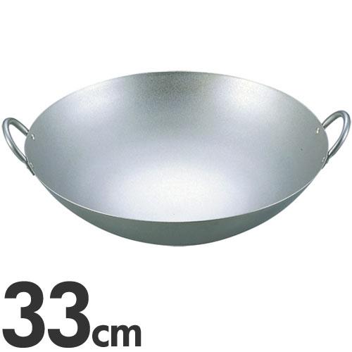 EBM 純チタン 超軽量 中華両手鍋 33cm