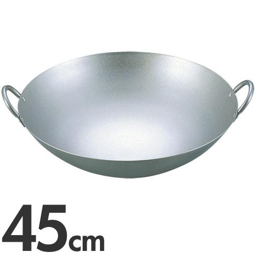 【代引不可】EBM 純チタン 超軽量 中華両手鍋 45cm(中華鍋)