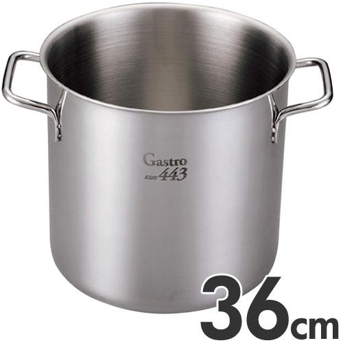 【代引不可】Gastro ガストロ 443 ステンレス IH対応 寸胴鍋 36cm