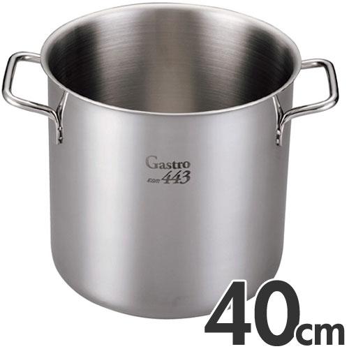 【代引不可】Gastro ガストロ 443 ステンレス IH対応 寸胴鍋 40cm