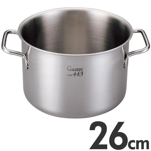 Gastro ガストロ 443 IH対応 半寸胴鍋 26cm