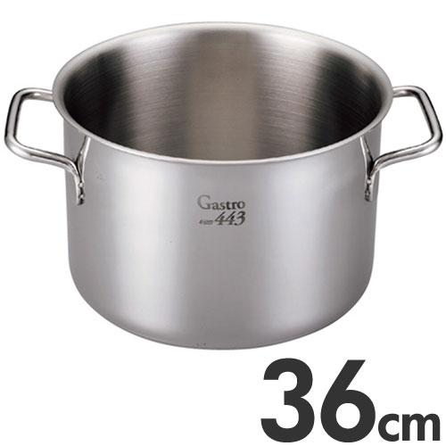 Gastro ガストロ 443 IH対応 半寸胴鍋 36cm