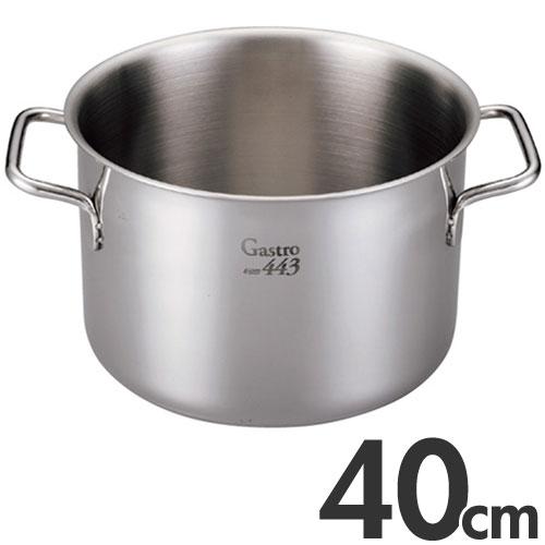 Gastro ガストロ 443 IH対応 半寸胴鍋 40cm