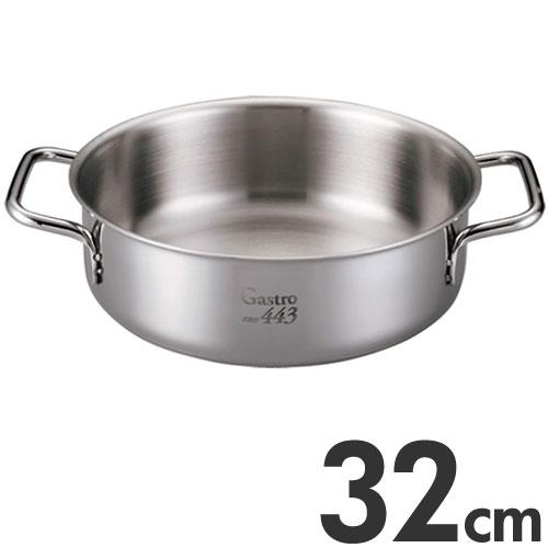 Gastro ガストロ 443 IH対応 外輪鍋 32cm