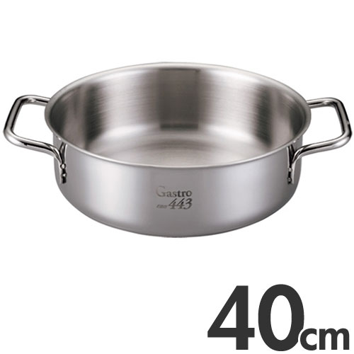 Gastro ガストロ 443 IH対応 外輪鍋 40cm