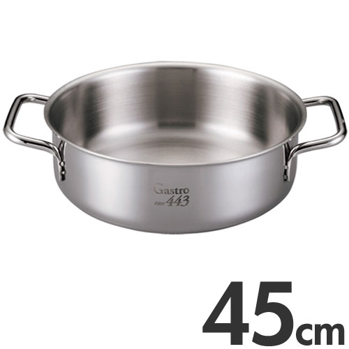 Gastro ガストロ 443 IH対応 外輪鍋 45cm