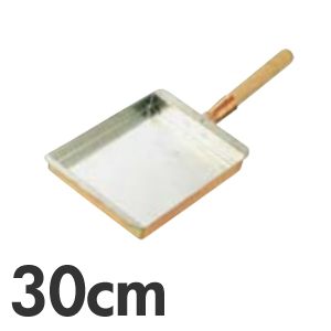 SA 銅 玉子焼 関西型 30cm (玉子焼き器・卵焼き フライパン)