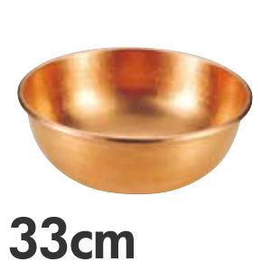 【代引不可】SA 銅 打出 さわり鍋 手無・スズメッキなし 33cm