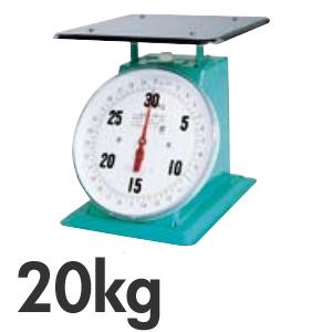 【代引不可】フジ 上皿自動ハカリ 特大E型 20kg 平皿付