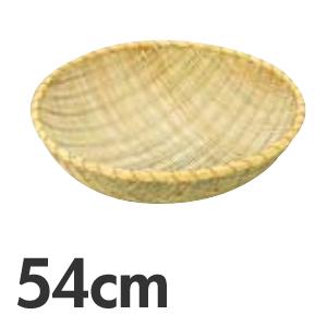 竹製 揚ざる 佐渡製 54cm