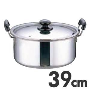 SA IH対応 ステンレス プラ柄 厚板実用鍋 39cm