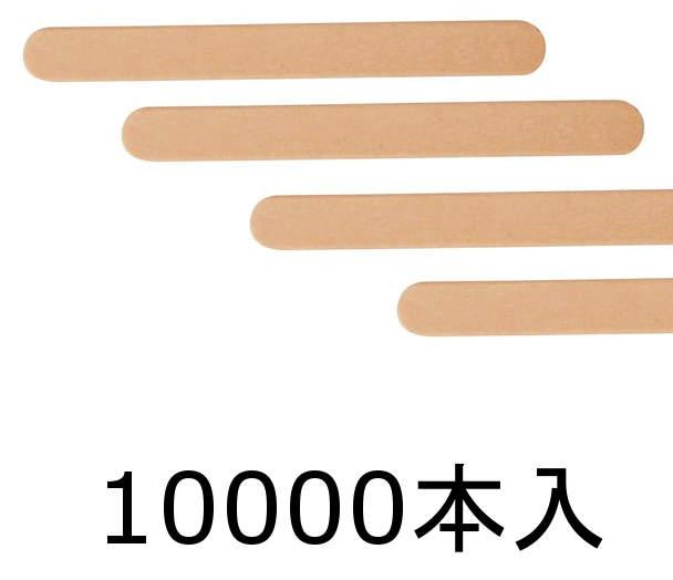 神堂 竹のたより 木製 アイススティック 93mm 10000本