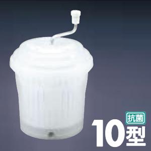 【代引不可】新輝合成 抗菌ジャンボ野菜水切り器 10型(サラダスピナー・サラダドライヤー)