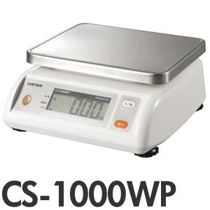 【業務用GY】CUSTOM カスタム デジタル防水はかり CS-1000WP(キッチンスケール)