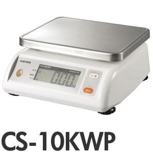 【業務用GY】CUSTOM カスタム デジタル防水はかり CS-10KWP(キッチンスケール)