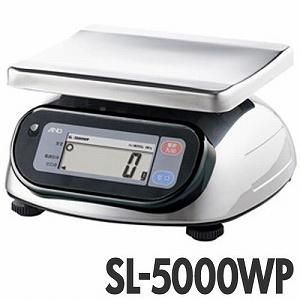 【代引不可】A&D 天秤(天びん)・台はかり・分析機器 防塵・防水デジタルはかり SL-5000WP