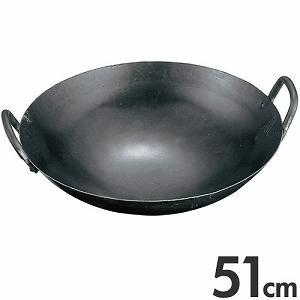 山田工業所 山田 鉄 打出 中華両手鍋 板厚1.6mm 51cm