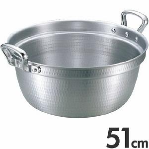 アカオアルミ 両手鍋 DON 料理鍋 51cm 29L