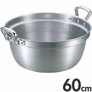 アカオアルミ 両手鍋 DON 料理鍋 60cm 50L