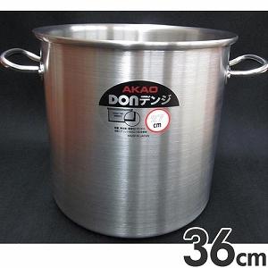 【代引不可】アカオアルミ  IH対応 両手鍋 DONデンジ 寸胴鍋 蓋無 36cm