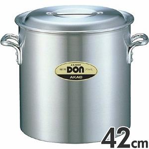 アカオアルミ 硬質アルミ 両手鍋 DON 寸胴鍋 42cm 57L