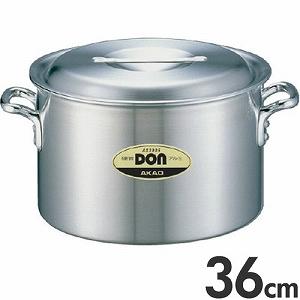 アカオアルミ 硬質アルミ 両手鍋 DON 半寸胴鍋 36cm 23L