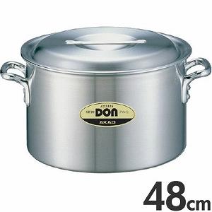 アカオアルミ 硬質アルミ 両手鍋 DON 半寸胴鍋 48cm 57L
