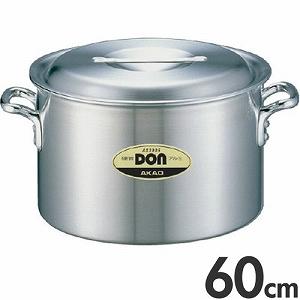 アカオアルミ 硬質アルミ 両手鍋 DON 半寸胴鍋 60cm 111L