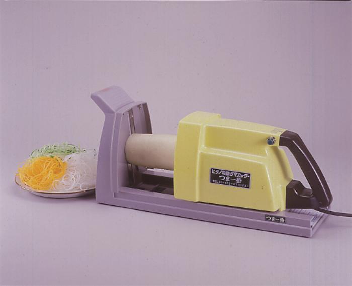 【代引不可】平野製作所 スーパーツインつま一番 HS-010 ツマカッター 電動式タイプ