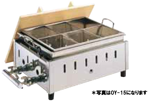 【代引不可】ガス式おでん鍋 湯煎式 4ツ切 13A用【都市ガス】(蓋付)OY-14