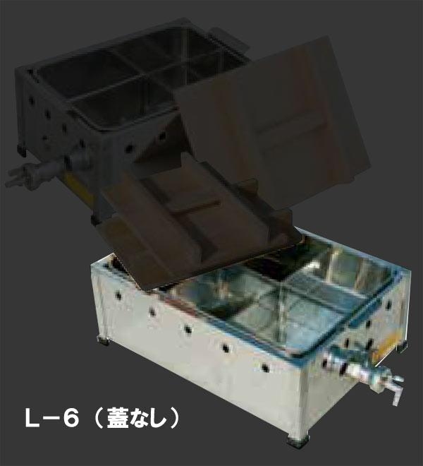 【代引不可】ガス式おでん鍋 直火式 おでん工房 13A用【都市ガス】(蓋なし)L-6