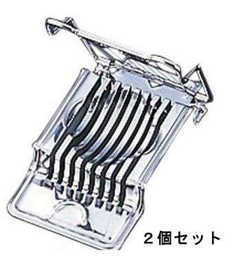 送料込み ポイント消化に メール便での発送となりますゆで卵カッター 期間限定特価品 エッグスライサー ピアノ線玉子切 全店販売中 送料無料 2個セット メール便発送 オオバヤシ 18-0ステンレス製