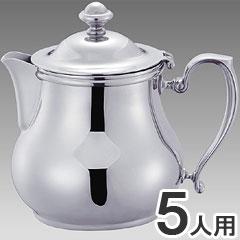 和田助製作所 ビクトリア ティーポット 5人用 570cc 2222-0503