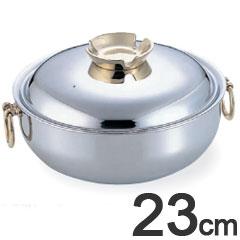 和田助製作所 IH対応 電磁しゃぶしゃぶ鍋 真鍮柄 23cm 3312-0230