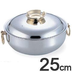【代引不可】和田助製作所 IH対応 電磁しゃぶしゃぶ鍋 真鍮柄 25cm 3312-0250