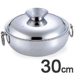 【代引不可】和田助製作所 IH対応 電磁しゃぶしゃぶ鍋 ステンレス柄 30cm 3311-0300