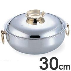 【代引不可】和田助製作所 IH対応 電磁しゃぶしゃぶ鍋 真鍮柄 30cm 3312-0300