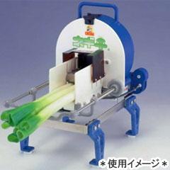 【代引不可】千葉工業所 業務用 ネギ切り機 ねぎカッター 手動 ネギ平