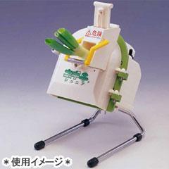 【代引不可】千葉工業所 業務用 ネギ切り機 ねぎカッター 電動 ネギ平 ジュニア