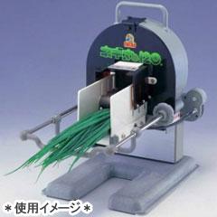【代引不可】千葉工業所 業務用 ネギ切り機 ねぎカッター 手動 ネギ丸 120