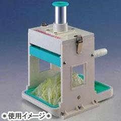 千葉工業所 業務用 ねぎカッター 手動 SHIRAGA シラガ 2000 芯ありタイプ