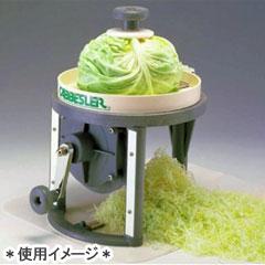 【代引不可】千葉工業所 業務用 キャベツ スライサー キャベスラー