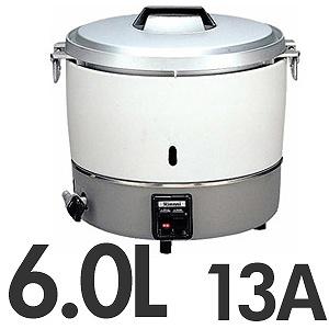 【代引不可】リンナイ 業務用 ガス炊飯器 卓上タイプ(普及タイプ) 6.0L(3升) 13A 都市ガス用 RR-30S1 ホワイト