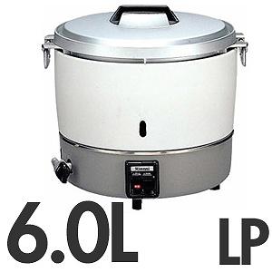 【代引不可】リンナイ 業務用 ガス炊飯器 卓上タイプ(普及タイプ) 6.0L(3升) LPガス用 RR-30S1 ホワイト