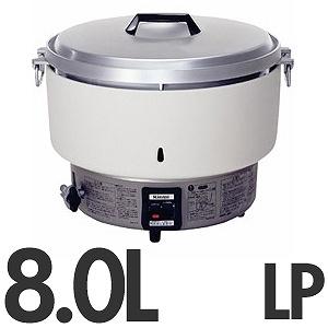 【代引不可】リンナイ 業務用 ガス炊飯器 卓上型(普及タイプ) 8.0L(4升) LPガス用 RR-40S1 ホワイト