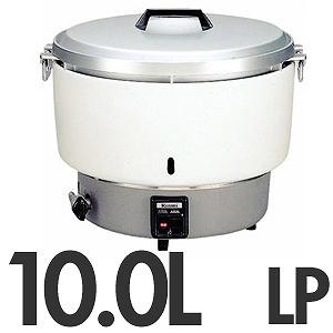 【代引不可】リンナイ 業務用 ガス炊飯器 卓上タイプ(普及タイプ) 10.0L(5升) LPガス用 RR-50S1 ホワイト
