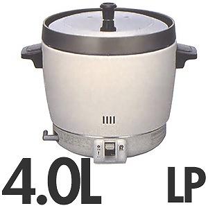 【代引不可】リンナイ 業務用 ガス炊飯器 卓上型(普及タイプ) 4.0L(2升) LPガス用 RR-20SF2 ホワイト