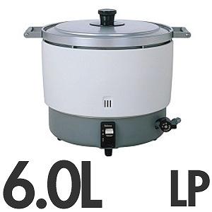 【代引不可】パロマ 業務用大型ガス炊飯器 固定取手付 2.0~6.0L(11.1~33.3合) LPガス用 PR-6DSS ホワイト